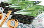 Как пользоваться кредитной картой Сбербанка без процентов