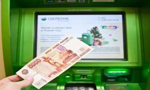 Как получить одобренный через Сбербанк Онлайн кредит