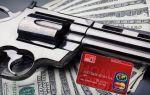 Что такое револьверная карта Хоум Кредит Банка