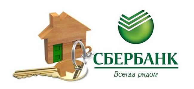 http://onlinekredit-zayavka.ru/wp-content/uploads/2014/08/kredit-na-pokupku-zhilya.png