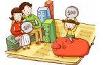 Рефинансирование ипотеки по госпрограмме с двумя детьми