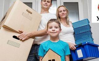 Кредит нуждающимся на улучшение жилищных условий в Беларусбанке