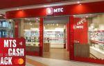 Получение кредитной карты в салоне МТС