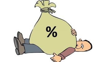 Как заплатить меньше процентов по кредиту?