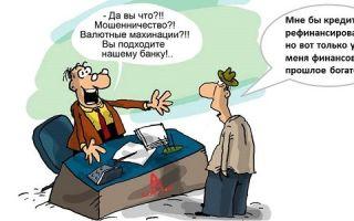 Рефинансирование в Альфа Банке для зарплатных клиентов