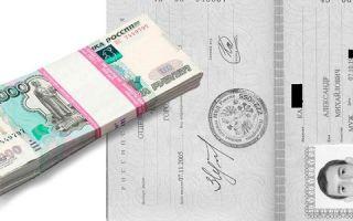 Можно ли оформить кредит по копиям документов?