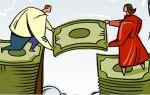 Можно ли рефинансировать кредит супруги на супруга?