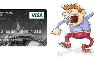 Отзывы о кредитках Русфинанс Банка