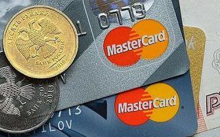 Кому принадлежат деньги на кредитке?
