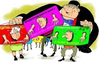 Стоит ли открывать кредитку Хоум Кредит (отзывы)?