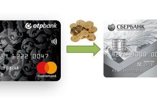 Как перевести деньги с кредитной карты ОТП Банка на карту Сбербанка?