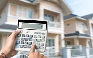 Условия льготного рефинансирования ипотеки