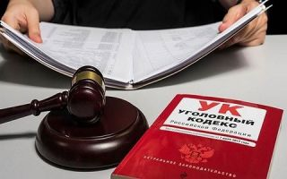 Ответственность за подделку документов для получения кредита
