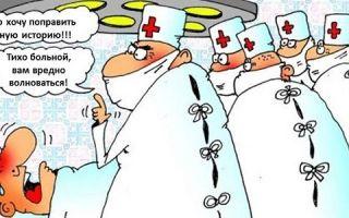 Что такое «Кредитный доктор» от Совкомбанка?