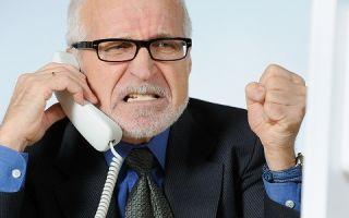 Звонят ли на работу при оформлении кредитки?