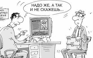 Бюро кредитных историй ОТП Банка