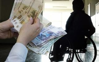 Аннулируется ли кредит при получении инвалидности?