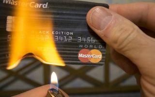 Как правильно закрыть кредитную карту Тинькофф Платинум?