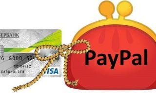 Можно ли привязать к Paypal кредитку?