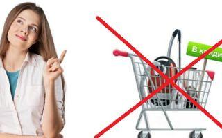 Как отказаться от кредита на товар в магазине, если договор подписан?