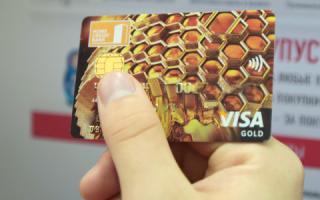 Отзывы о дебетовых картах Хоум Кредит