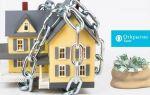 Кредит под залог квартиры в банке Открытие