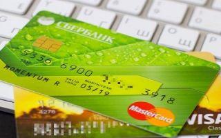 Что можно делать с кредиткой Сбербанка?