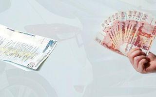 Получить кредит под залог автомобиля с правом пользования?