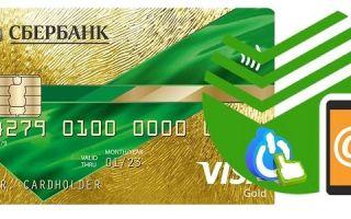 Как отключить мобильный банк с кредитной карты Сбербанка?