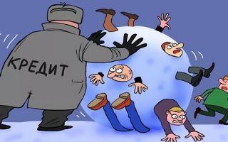 Сколько в России должников по кредиту?