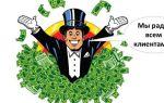 Какой банк даст кредит с большой кредитной нагрузкой?