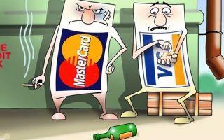 Отзывы об условиях пользования кредитной картой Хоум Кредит