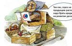 Кредит для пенсионеров до 85 лет в Совкомбанке