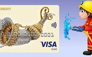 Как погасить кредитную карту Хоум Кредит?