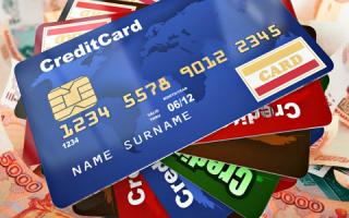 Как жить на кредитные карты?