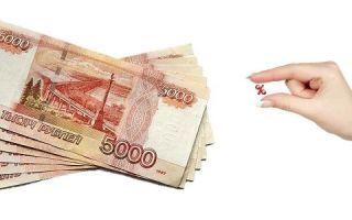 Кредит 30000 рублей под минимальный процент