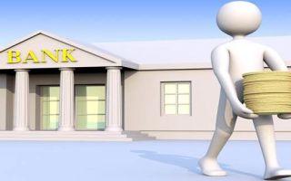 Можно ли перекредитоваться в Хоум Кредит Банке