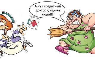 Расторжение договора «Кредитный доктор» от Совкомбанка