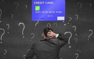 В чем смысл кредитки?