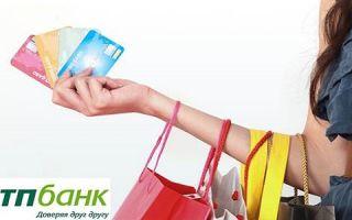 Кредит в ОТП Банке на покупку товара