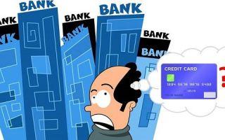 ТОП 5 банков, где проще всего получить кредитную карту