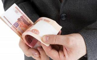 Взять кредит для бизнеса 1 млн рублей без залога