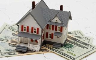 Рефинансирование кредита под залог дома