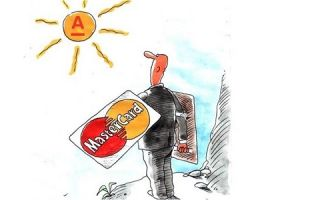 Сколько можно иметь кредитных карт в Альфа-Банке?