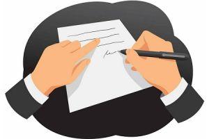 Образец заявления на рефинансирование кредита