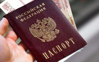 Кредит наличными по паспорту в Бинбанке