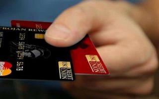 Кто может получить кредитку?