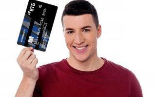 Кредитные карты ВТБ с 18 лет