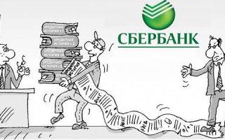 С каким бюро кредитных историй работает Сбербанк?