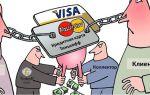 Что будет, если не пользоваться кредитной картой Тинькофф?